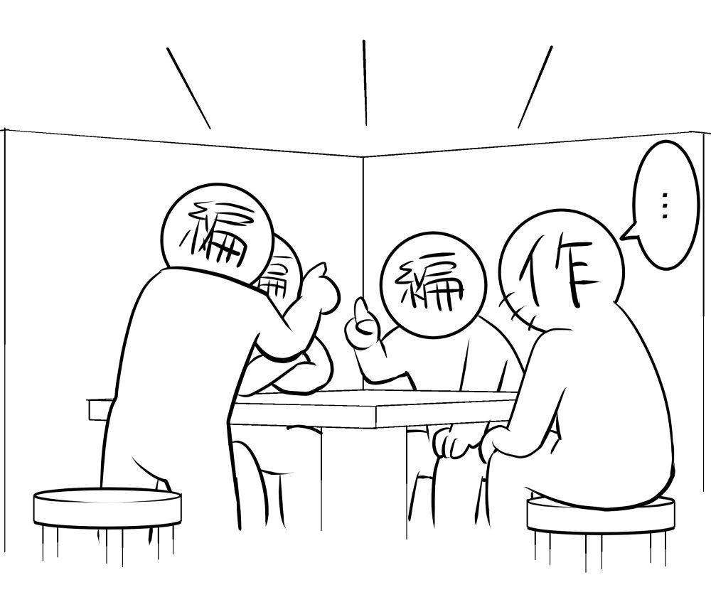 体験記25