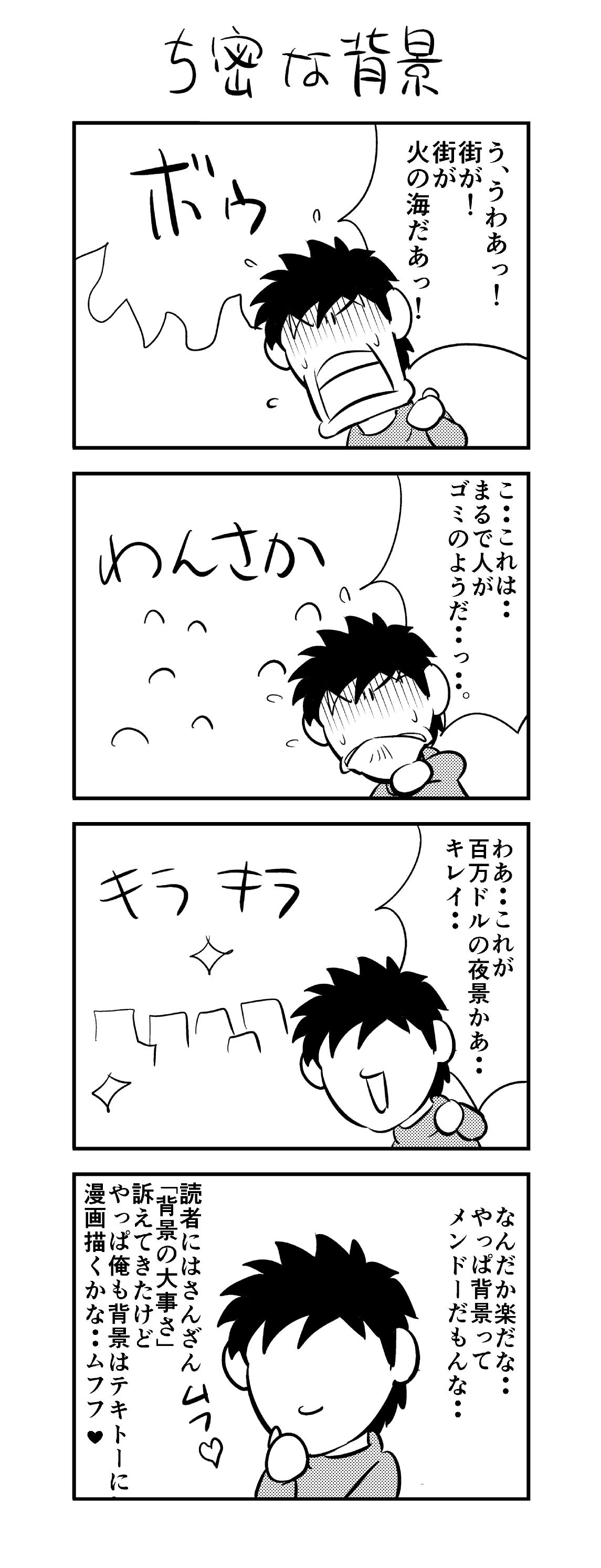 blog38