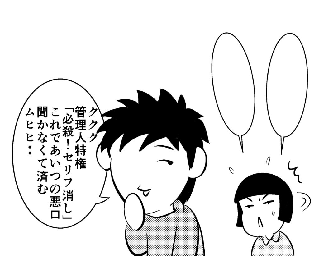blog55