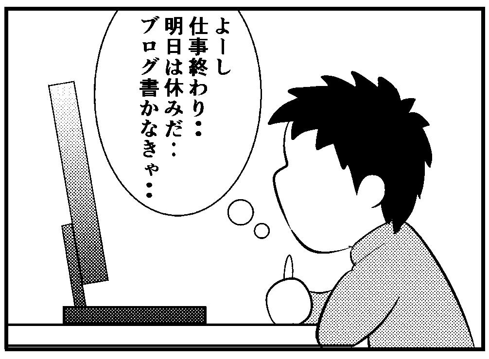 blog58