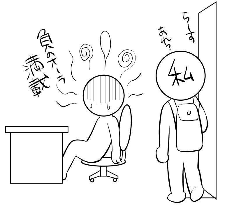 アイキャッチ5