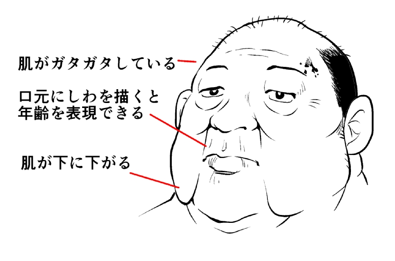 rojin8