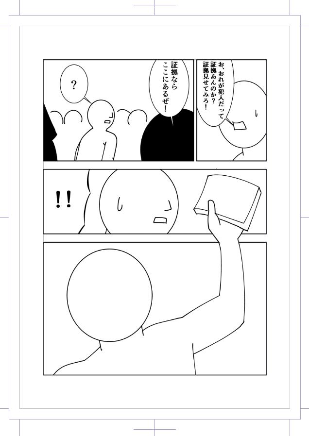 deji48