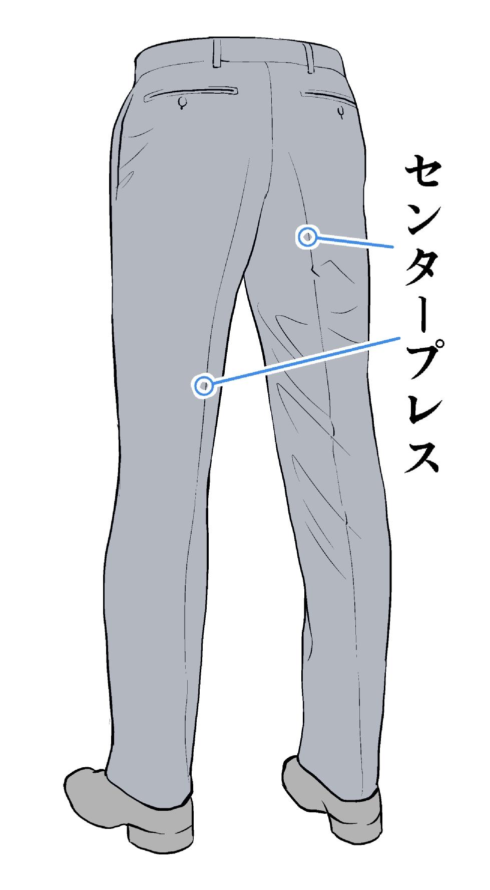 スーツ23