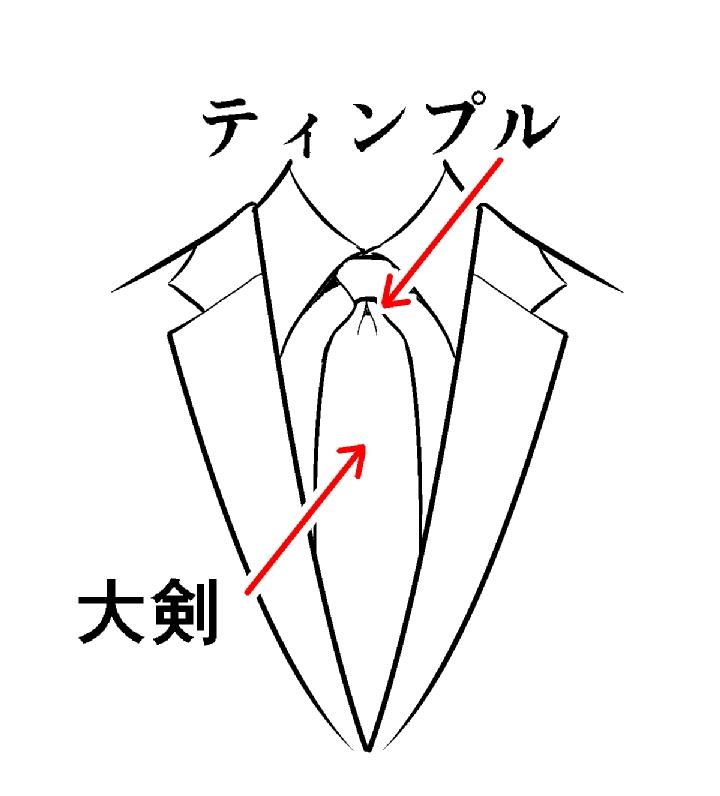 スーツ24