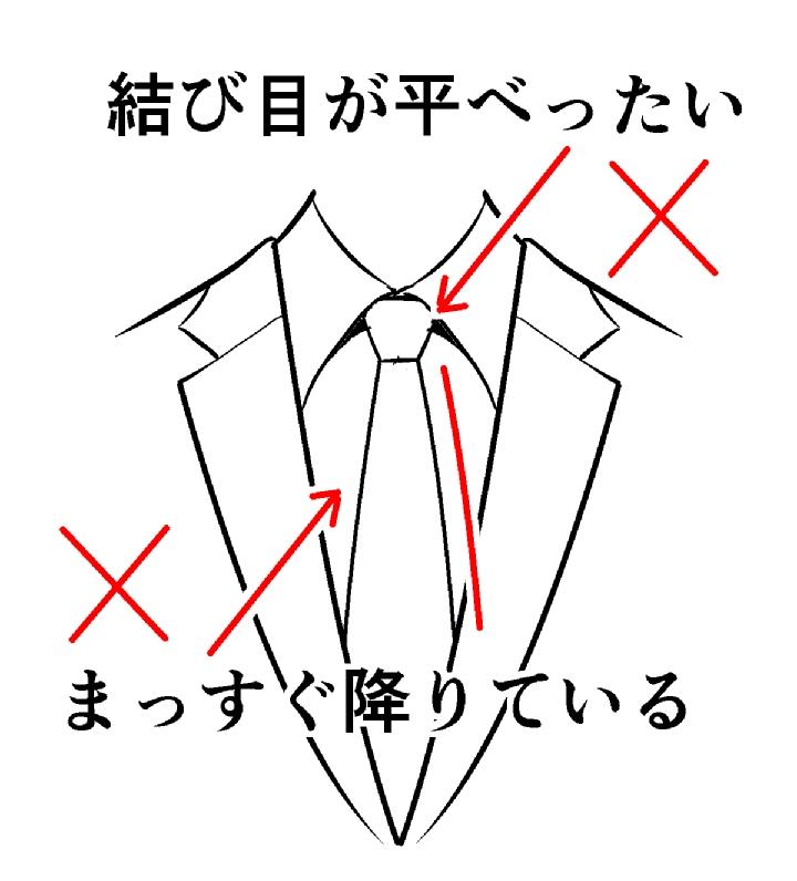 スーツ25