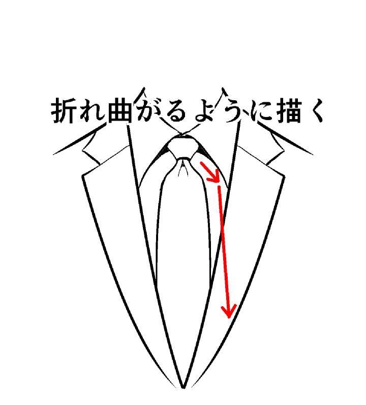 スーツ26