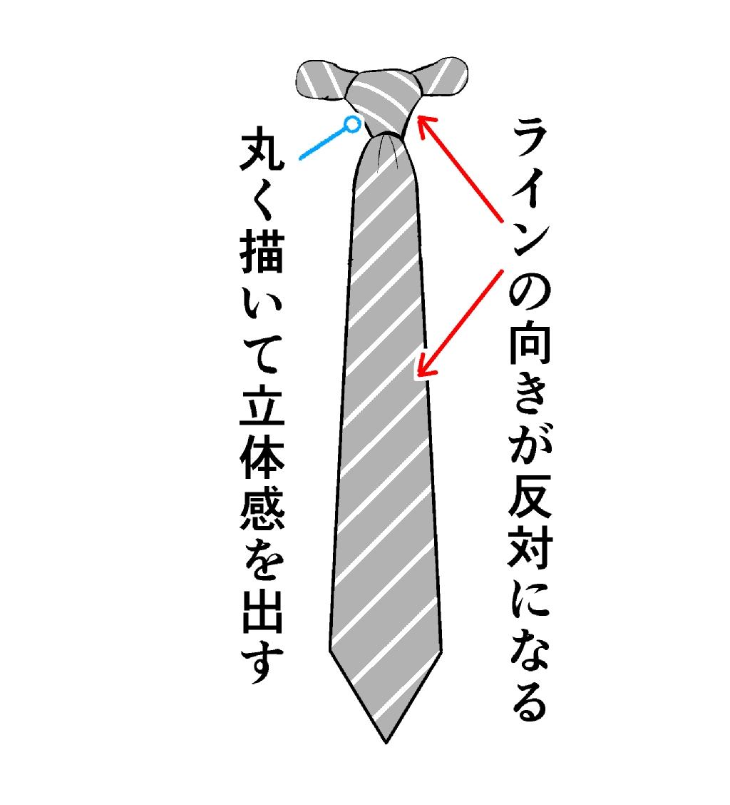 スーツ29