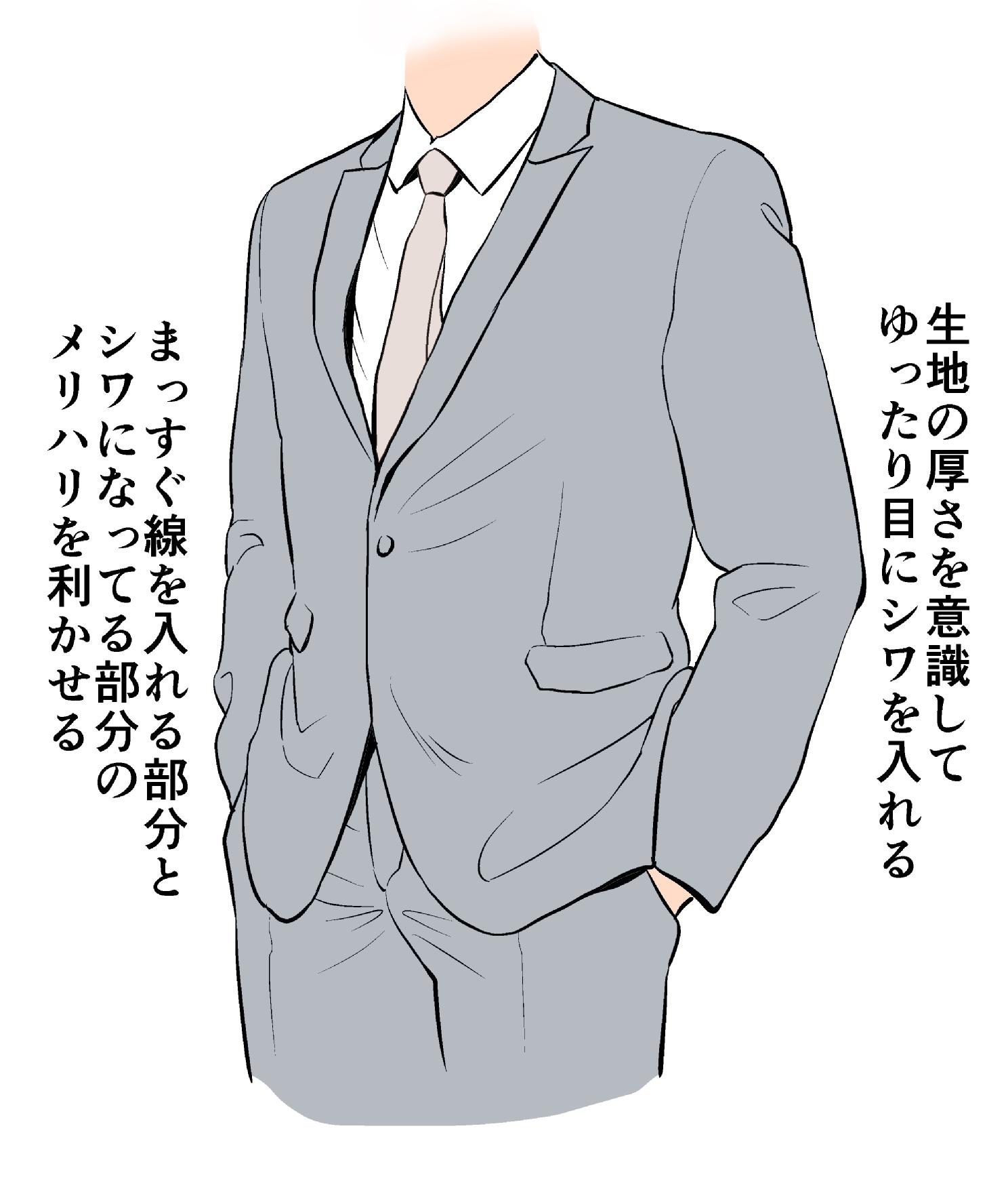 スーツ30